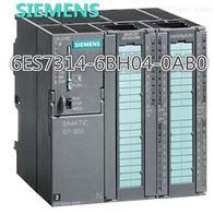 6ES7312-1AE14-0AB0西门子S7-300CPU维修/回收