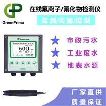 辽宁氟离子测量仪,污水处理厂氟化物检测