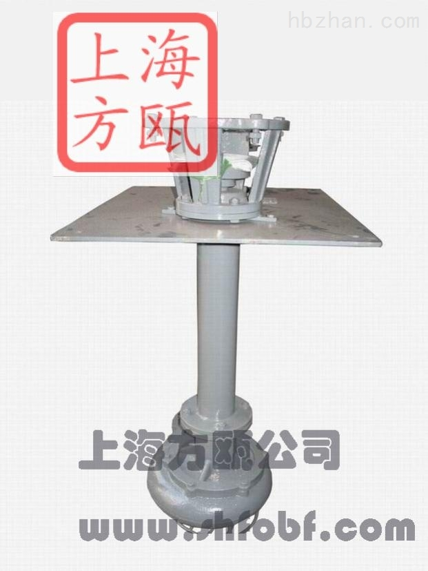 NLB型液下式污泥防爆水泵