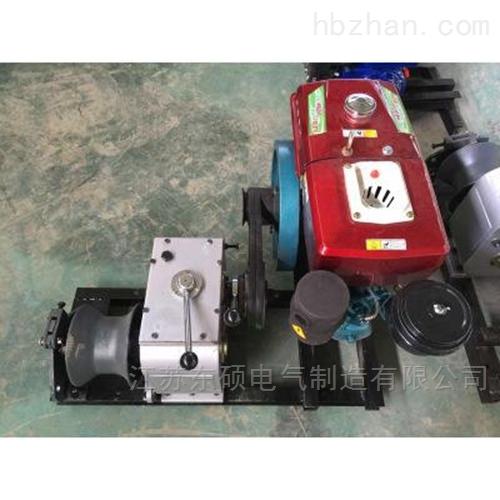 承装承修承试资质-3KN电缆牵引机