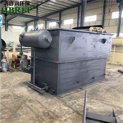 HBR-JPF-35畜牧养殖污水处理|平流式溶气气浮机|鸿百润