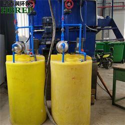 HBR-JDF-20电镀废水处理设备 电絮凝气浮机 鸿百润环保