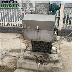 污水处理格栅除污机|鸿百润环保