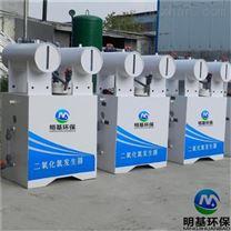 烏海市基本型二氧化氯發生器標準制造工藝