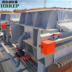 HBR-JBK-30油井污泥处理设备 板框压滤机 鸿百润环保