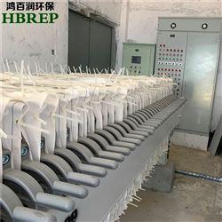 BK80陶瓷污泥压缩处理设备|板框压滤机|鸿百润