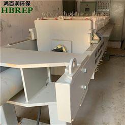 HBR-JBK-25钢铁厂污泥脱水处理|板框压滤机|鸿百润环保