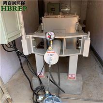 工业用油板框过滤机|鸿百润环保