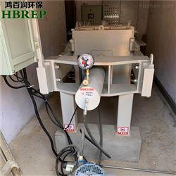 电动液压板框厢式压滤机|鸿百润