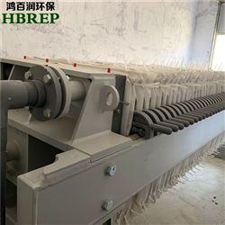 HBR-JBK-15生产制造厂污泥脱水|板框压滤机|鸿百润环保