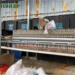 JBK-20重庆市板框压滤机 鸿百润环保