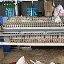 石材切割污水處理設備|板框壓濾機|鴻百潤