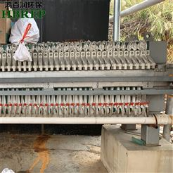 JBK-30青州市板框压滤机|鸿百润环保