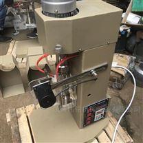 实验室单槽浮选机厂家 XFD-II变频浮选设备