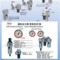 AW20-F02E-C-B空气过滤减压阀快速报价