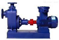 150ZW180-25BZWB型自吸式污水防爆水泵