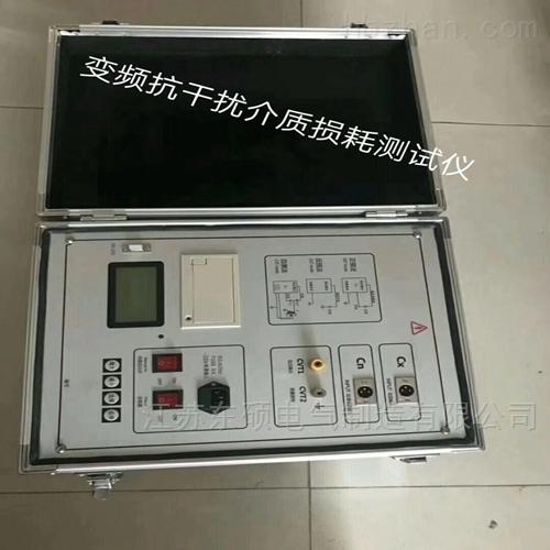 承装承修承试资质-带打印介质损耗测试仪