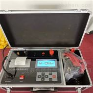 高精度回路电阻测试仪-四级承装修试清单