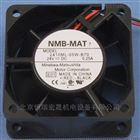 2410ML-05W-B79 美蓓亞NMB-MAT 變頻器風扇