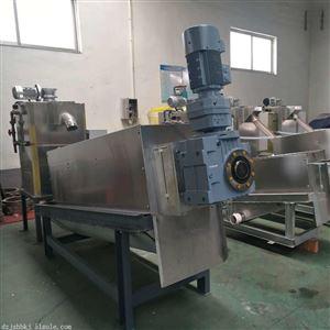HT叠螺机污泥脱水处理设备印染污水