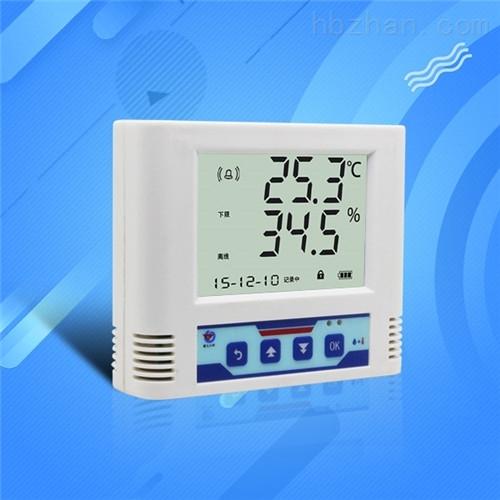 RJ45网口温湿度记录仪远程监控TCP/IP机房