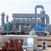 船舶喷漆废气CO催化燃烧设备