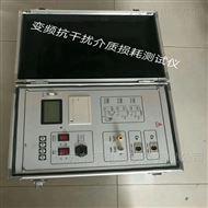 承装修试设备/全自动介质损耗测试仪厂家