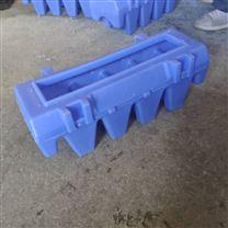 S型滤砖塑料外壳加工 水泥滤砖
