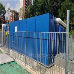 地埋式中水回用一体化污水处理设备