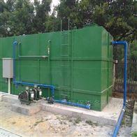 大型MBR农村污水处理设备