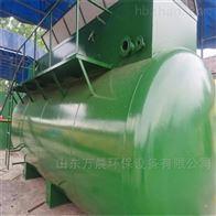 山东FMBR污水处理设备厂家