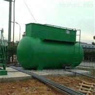 FMBR农村污水处理设备