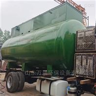 FMBR一体化污水处理工程