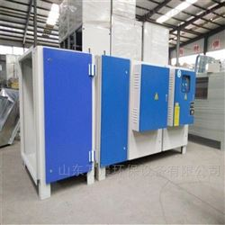 化工厂UV光催化废气处理设备