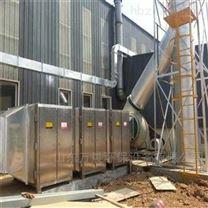 VOC有機廢氣處理設備