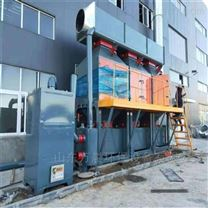 治理工程催化燃烧废气处理设备