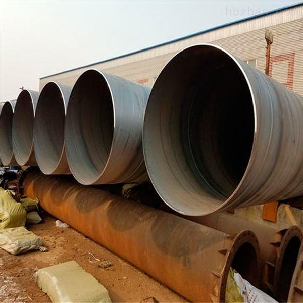 湘西螺旋焊管生产厂家 防腐钢管