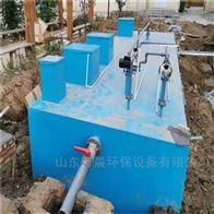 一体化养殖污水处理成套设备