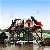 撬装式土壤淋洗修复系统