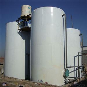HT芬顿反应器工业污水处理设备