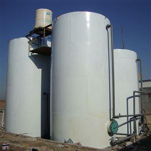 HT工业污水处理芬顿反应器应用