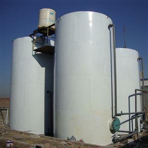 HT南阳工业污水处理设备芬顿反应器