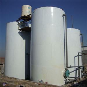 HT工业生产污水处理芬顿反应器