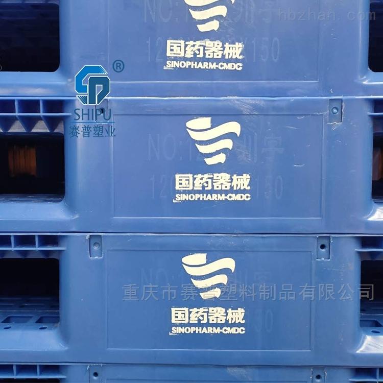 电商平台货物周转塑料托盘 塑胶栈板地台板