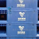 1210川字电商平台货物周转塑料托盘 塑胶栈板地台板