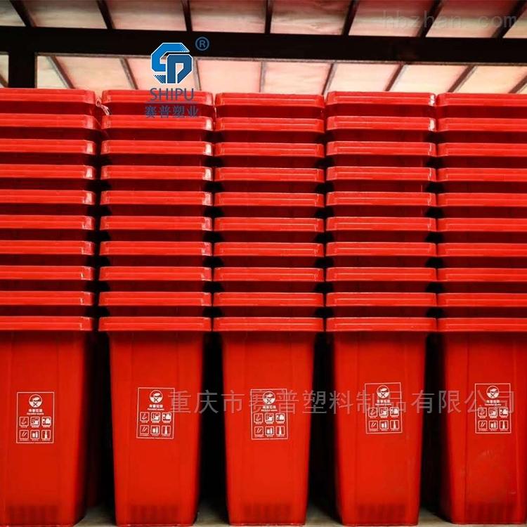 240升新农村建设塑料环卫垃圾桶规格尺寸