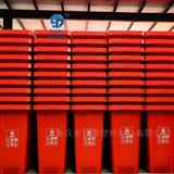 A120L垃圾桶昆明带轮带盖加厚120L塑料环卫垃圾桶价格