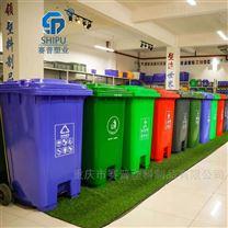 成都240L中间脚踏式塑料分类垃圾桶