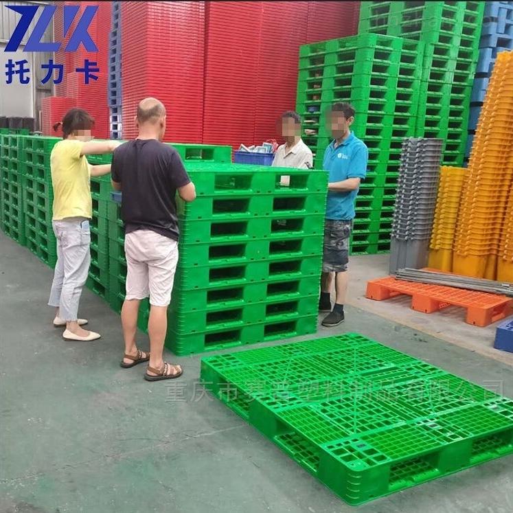 双面塑料托盘价格 粮油化工加厚塑胶栈板