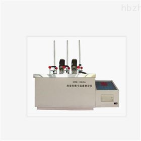 XWB-300A热变形软化点温度测定仪 型号:XWB-300A
